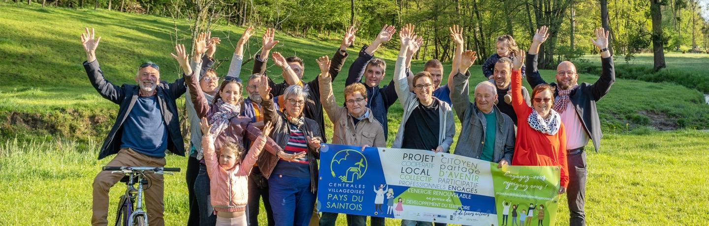 Projet des Centrales Villageoises par Rhône-Alpes Energie Environnement.